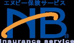 エヌビー保険サービス